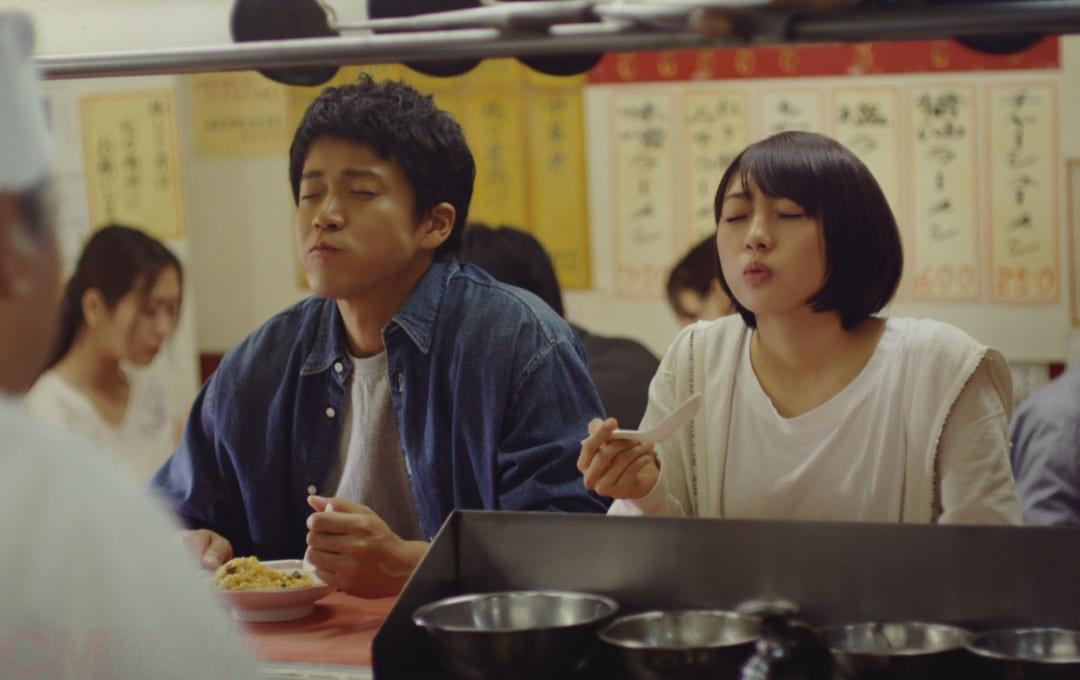小栗旬&木崎ゆりあの食べっぷりが最高 今夜はチャーハンにしよう!