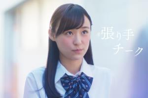 鈴木美羽・立木綾乃・大槻アイリ・山之内すず、カワイイのテクニックとは?