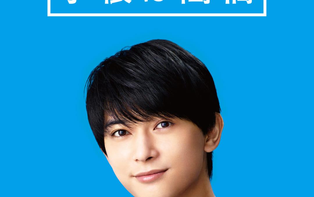 吉沢亮「手帳は高橋」イメージキャラクターに決定 「亮くんモデル熱望」「手帳の持ち姿も美しい」などの熱い声