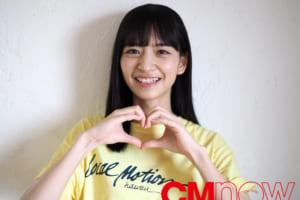 乃木坂46金川紗耶、初々しいコメント動画を公開!キラキラしていて眩しいっ