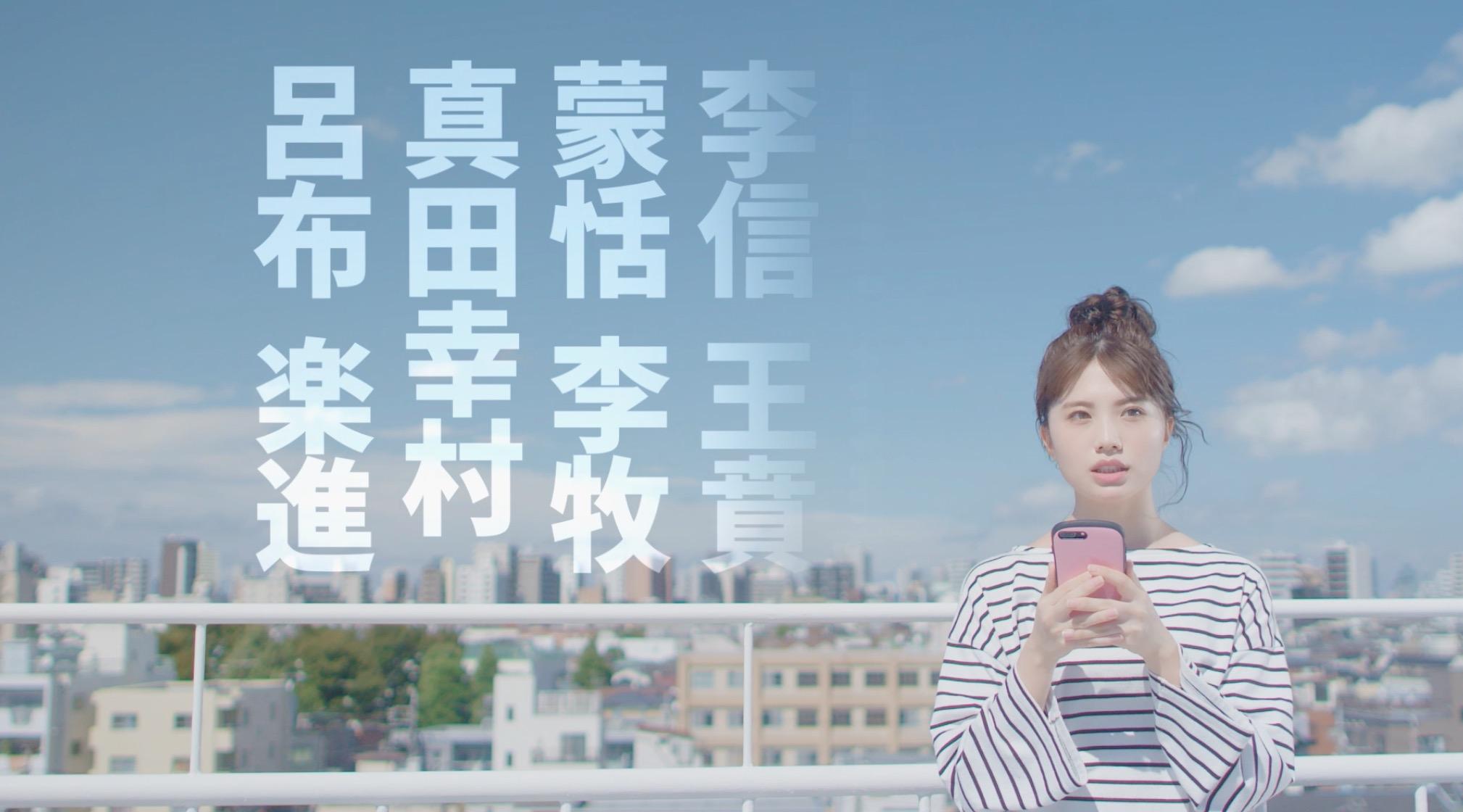 CM注目美女:半澤楓】CMで武将をつぶやきまくる美少女は何者?「女子 ...