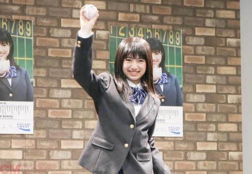 石井薫子、センバツ高校野球の応援キャラクター就任!投球フォームを見た取材陣は…