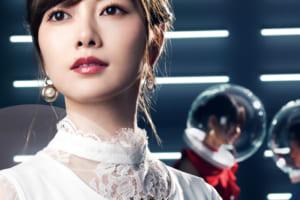 乃木坂46「しあわせの保護色」ジャケット写真が解禁