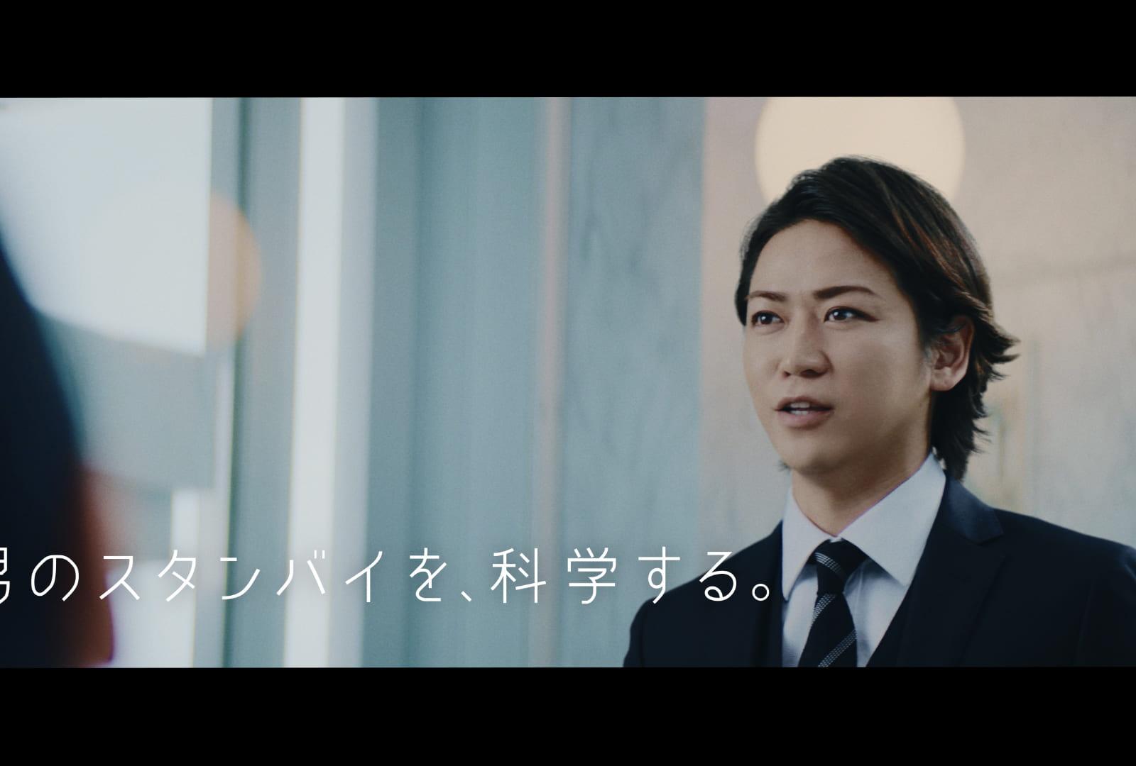 亀梨和也「花王 サクセス」新CMキャラクターに決定