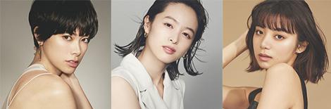 森星、清野菜名、池田エライザ「マキアージュ」新モデルに就任