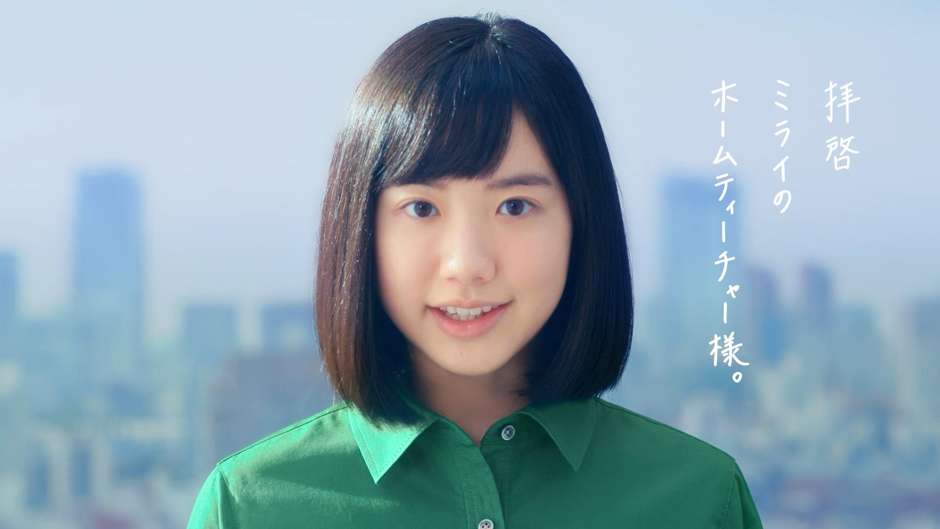 芦田愛菜、新TVCMの姿が大人っぽくて凛々しい<ECCジュニア >